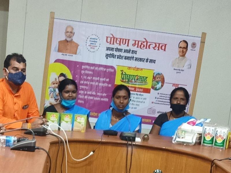 Poshan Mahotsav in MP: सीएम शिवराज ने कहा, डिंडौरी में आकर खाऊंगा कोदो से बना नमकीन