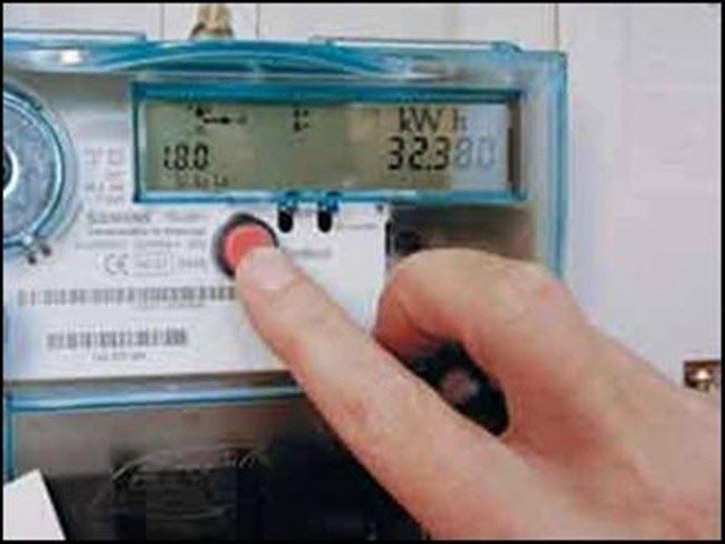 Electricity Bill: 45 दिन की रीडिंग ली और बिजली बिल पर दिखा रहे 30 दिन की खपत