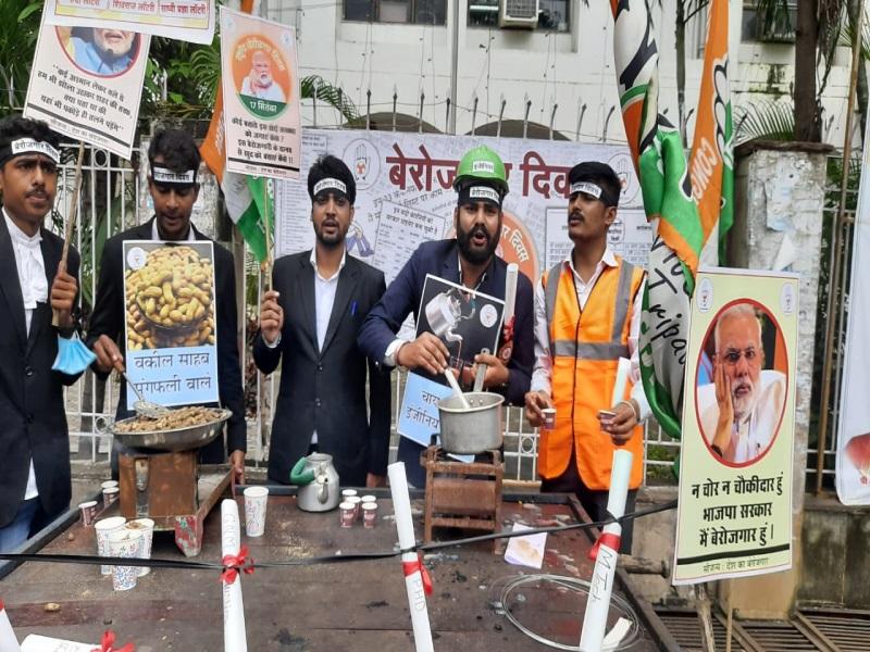 Congress Protest: मप्र युवा कांग्रेस बेरोजगारी दिवस के रूप में मना रही पीएम मोदी का जन्मदिन, कार्यकर्ताओं ने तले पकोड़े, चाय बनाई