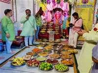 Bhopal Dharm Samaj News: सिद्धिविनायक को छप्पन भोग अर्पित, श्रद्धालुओं ने की पूजा-अर्चना