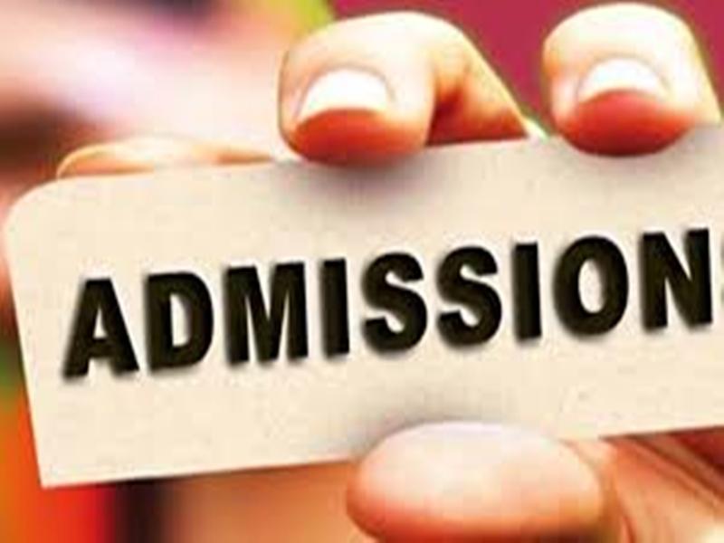 Admission in UG-PG course: यूजी-पीजी कोर्स में दाखिले के लिए अब कुछ ही दिन शेष