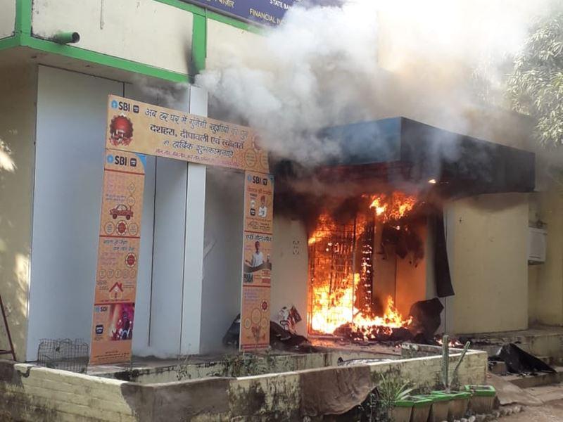 Damoh News: दमोह के नरसिंहगढ़ गांव में स्टेट बैंक में लगी आग