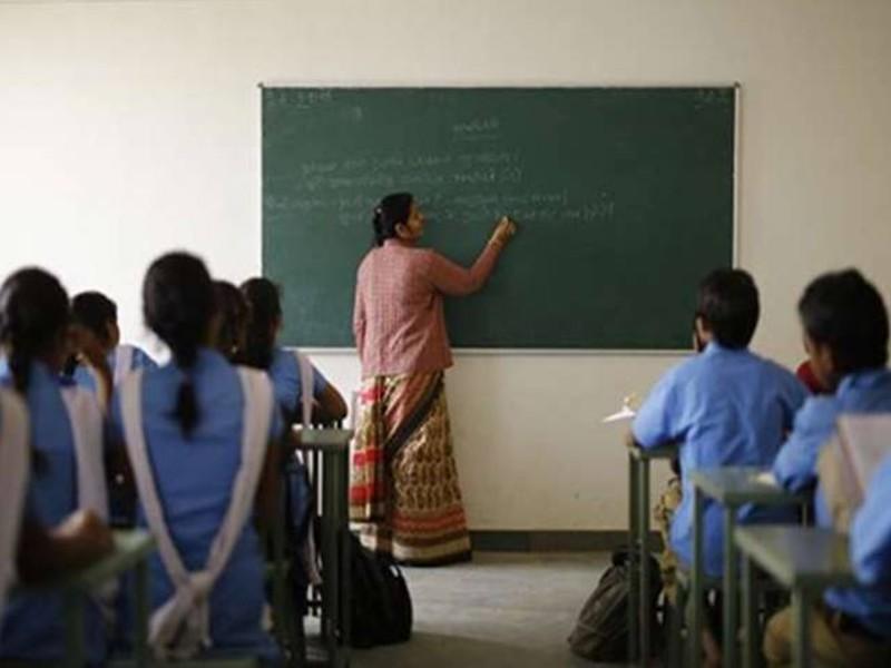 RBSE Board Exam 2021: राजस्थान 10वीं और 12वीं बोर्ड एग्जाम रजिस्ट्रेशन का आज अंतिम दिन, जल्द करें आवेदन