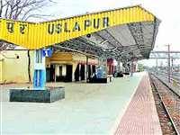 Railway News: चल सकती हैं चार और ट्रेनें, रेलवे बोर्ड को भेजा प्रस्ताव