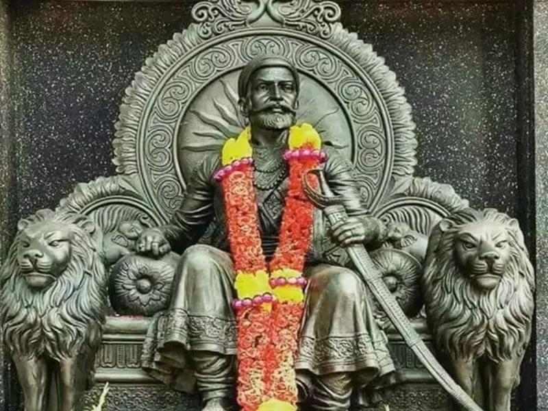 Shivaji Jayanti 2021: छत्रपति शिवाजी महाराज की जयंती पर इन SMS, Images, WhatsApp Message से दें शुभकामनाएं