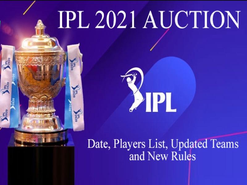 IPL 2021 Auction Time: चेन्नई की ITC ग्रैंड चोला होटल में 3 बजे से खिलाड़ियों की नीलामी, ये है पूरी जानकारी