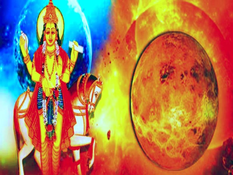 Shukra Rashi Parivartan 2021: शुक्र करेंगे 21 फरवरी को राशि परिवर्तन, इन 5 राशियों को मिलेगा धन लाभ