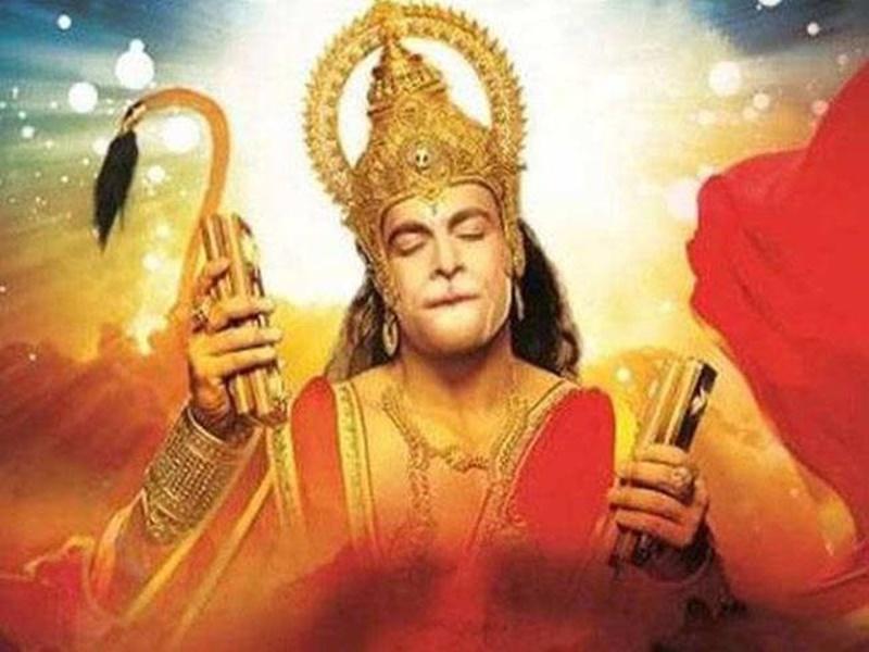 Hanuman Jayanti 2021: हनुमान जयंती पर करें ये खास उपाय, नहीं पड़ेगी बुरी नजर