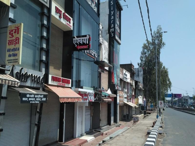 Corona Curfew in Bhopal: भोपाल में कोरोना कर्फ्यू बढ़ने से छोटे-मध्यम व्यापारी चिंतित, दो दिन छूट देने की मांग