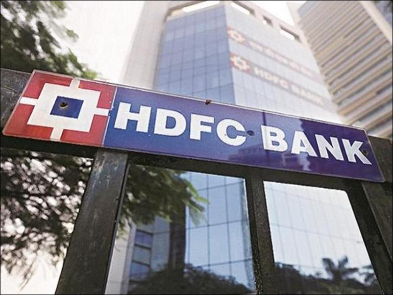 HDFC बैंक को 31,833 करोड़ रुपए का लाभ, पिछले वित्तीय वर्ष से 16.8 फीसद अधिक