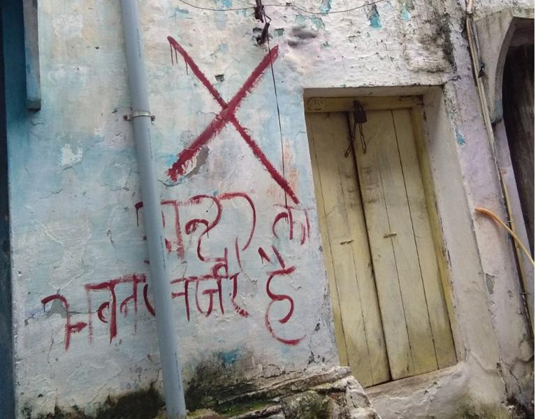 Jabalpur News: बारिश का सीजन आया तो याद आए शहर के जर्जर मकान, नए सिरे से होंगे चिन्हित
