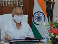 Chattisgarh Cabinet Meeting: मुख्यमंत्री भूपेश बघेल की अध्यक्षता में कैबिनेट की बैठक, इन 15 फैसलों पर लगी मुहर