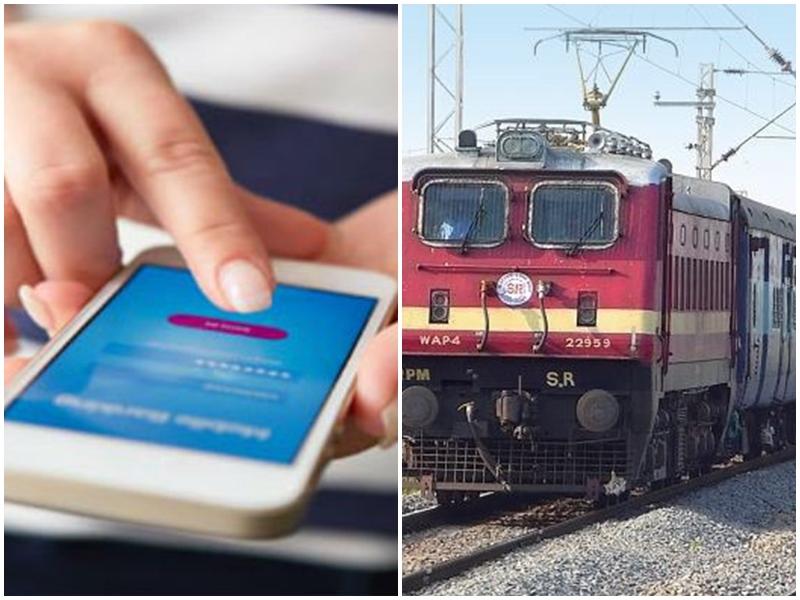 MP Railway News : मध्य प्रदेश के 393 स्टेशनों पर मुफ्त में देखें ट्रेनों की लोकेशन, खुद का इंटरनेट डाटा नहीं होगा खर्च