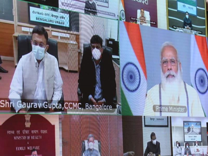 देश के 46 जिलों में महामारी का ज्यादा प्रकोप, PM मोदी की जिलाधिकारियों के साथ बैठक, जानिए हर अपडेट