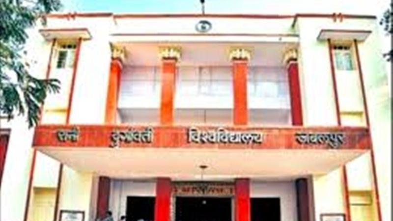 Jabalpur Rdvv News : कॉलेजों से यूनिवर्सिटी में जमा होने लगी कापियां