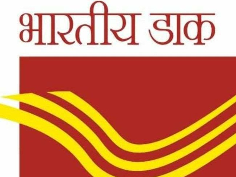 Jabalpur News : हिंदी व अंग्रेजी दोनों भाषाओं में जारी होगा विशेष रद्दीकरण