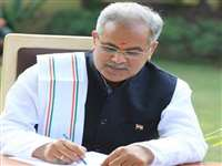 Bhupesh Baghel Tenure: ढाई साल में कांग्रेस सरकार ने 36 में से पूरे किए 14 वादे