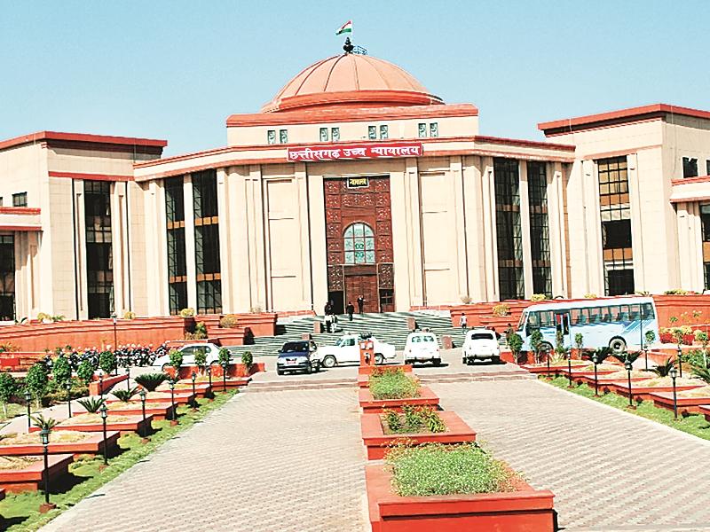 Chhattisgarh High Court News: गर्भपात कराने की अनुमति लेने याचिका, मेडिकल जांच का आदेश