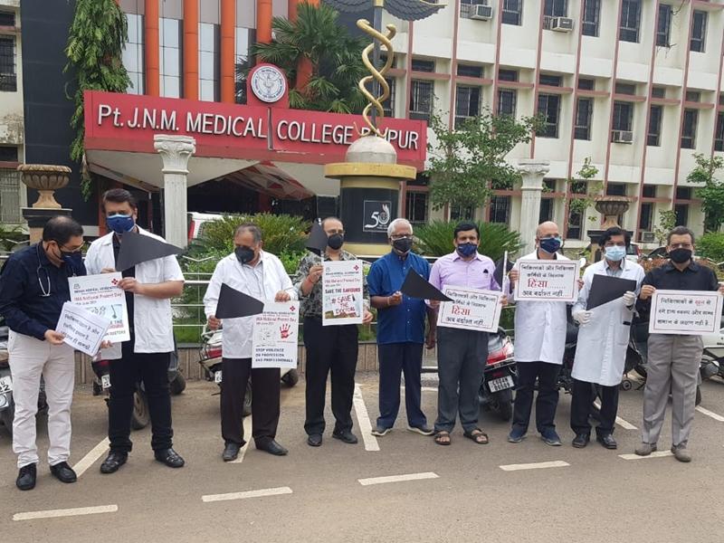 Attack On Doctors: चिकित्सकों के साथ होने वाली हिंसा के खिलाफ IMA की राष्ट्रीय इकाई ने मनाया विरोध दिवस