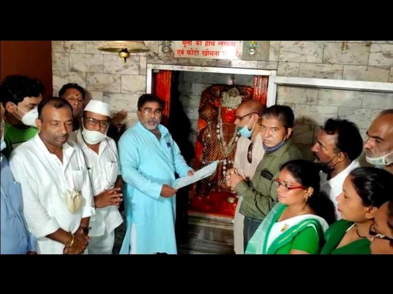 Bilaspur News: कांग्रेस के पदाधिकारियों ने हनुमान जी के समक्ष दायर की याचिका, देखें वीडियो