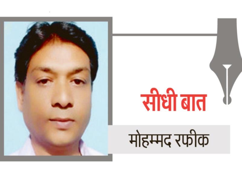 Naidunia Column Sidhi Baat: वाट्सएप चैटिंग का सफाई अभियान