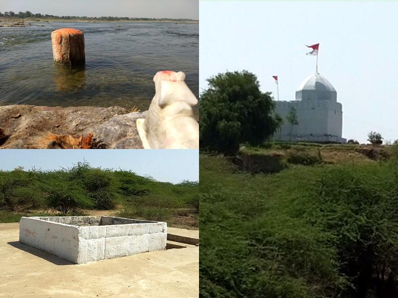 Sawan Month 2020: इस छोटे से गांव में है हजार साल पुराना शिवलिंग, शिवपुराण में मिलता है वर्णन