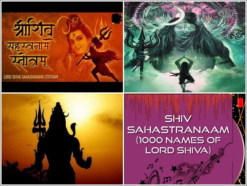 Sawan 2020 :  शिव सहस्त्रनाम का करें पाठ, खुलेंगे उन्नति के मार्ग, यहां देखें एक हजार नामों की सूची