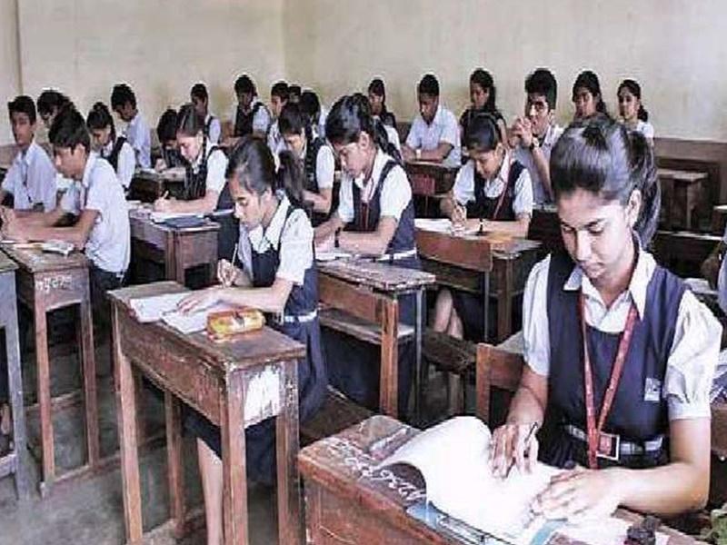Goa HSSC 12 th Results 2021: सोमवार शाम तक घोषित होंगे गोवा माध्यमिक और उच्चतर शिक्षा बोर्ड 12वीं के नतीजे