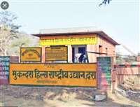 Rajasthan: बाघिन MT-2 के शावक की कोटा चिड़ियाघर में मौत, दूसरा शावक अभी भी लापता