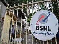 BSNL का ग्राहकों को तोहफा, 'वर्क एट होम' ब्रॉडबैंड प्लान को दिसंबर तक बढ़ाया
