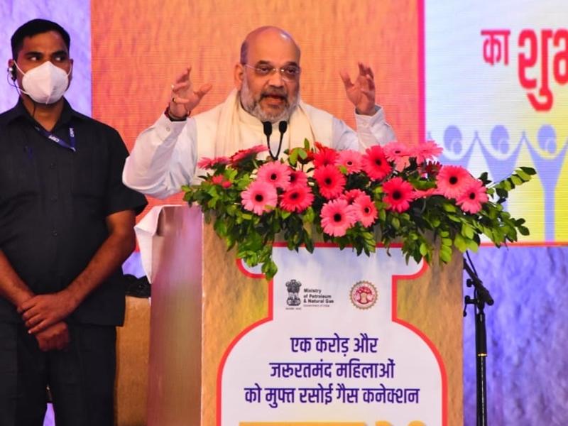 Ujjwala 2.0: अमित शाह ने मध्य प्रदेश में लांच की उज्जवला 2 योजना, बोले कांग्रेस ने गरीबी मिटाने का छलावा किया