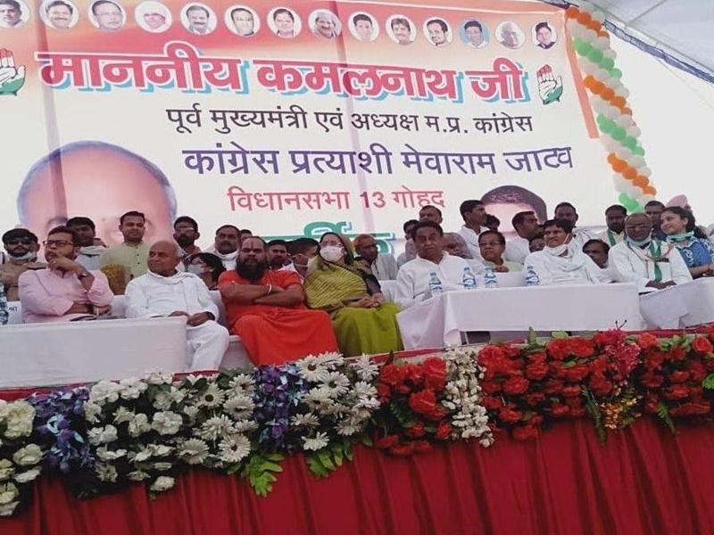 कांग्रेस की सभा में पूर्व मंत्री डॉ. गोविंद सिंह ने साधा बसपा प्रमुख मायावती पर निशाना