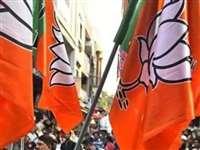 Rajasthan Nigam Election: निगम चुनाव में भाजपा की पहली सूची जारी, सोशल मीडिया पर दावेदार निकाल रहे भड़ास