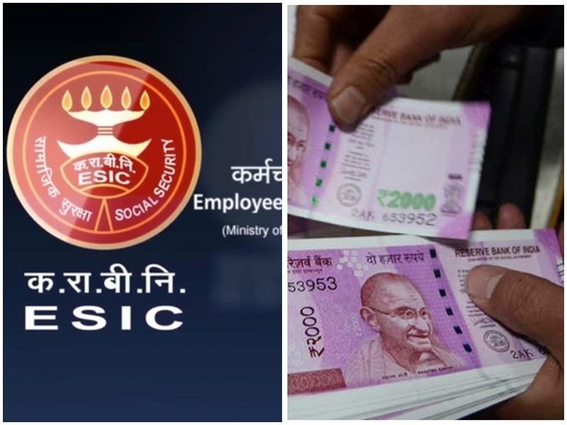 ABVKY: ESIC ने बेरोजगारी भत्ता क्लेम करने की डेडलाइन बढ़ाई, जानें डिटेल्स
