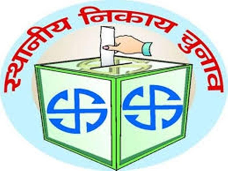 MP Urban Body-Panchayat Elections: नगरीय निकाय चुनाव की तैयारियां शुरू, महापौर चयन के लिए 37 मुक्त चिह्न होंगे