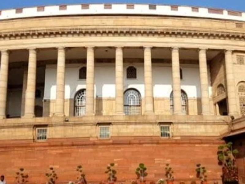 Parliament Winter Session 2019: संसद के शीत सत्र के पहले ही दिन विपक्ष के आक्रामक तेवर, पढ़ें दिन भर का हाल