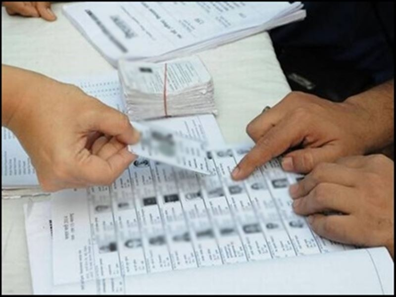 Chhattisgarh News : रिसाली में नगर निगम में चुनाव की सरगर्मी तेज, राज्य निर्वाचन आयोग ने शुरू की पहल