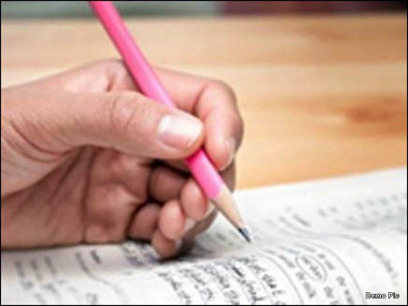 Education news: दक्षता परीक्षा में अनुपस्थित रहने वाले शिक्षकों के लिए अब 24 जनवरी को फिर होगी परीक्षा