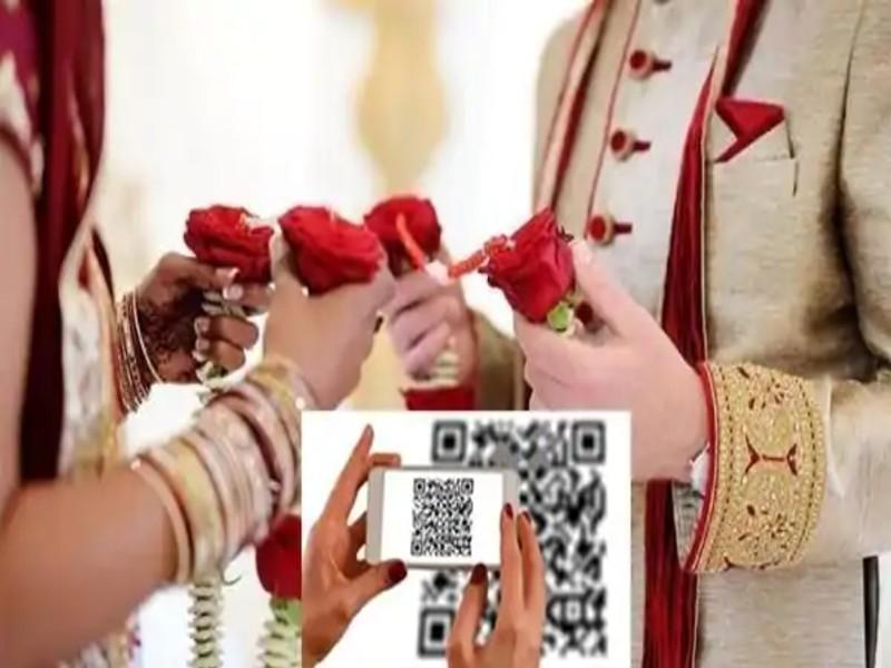दुल्हन की मां ने निकाला अनोखा तरीका, कार्ड में छपवाया Google Pay और Phone Pe का क्यूआर कोड