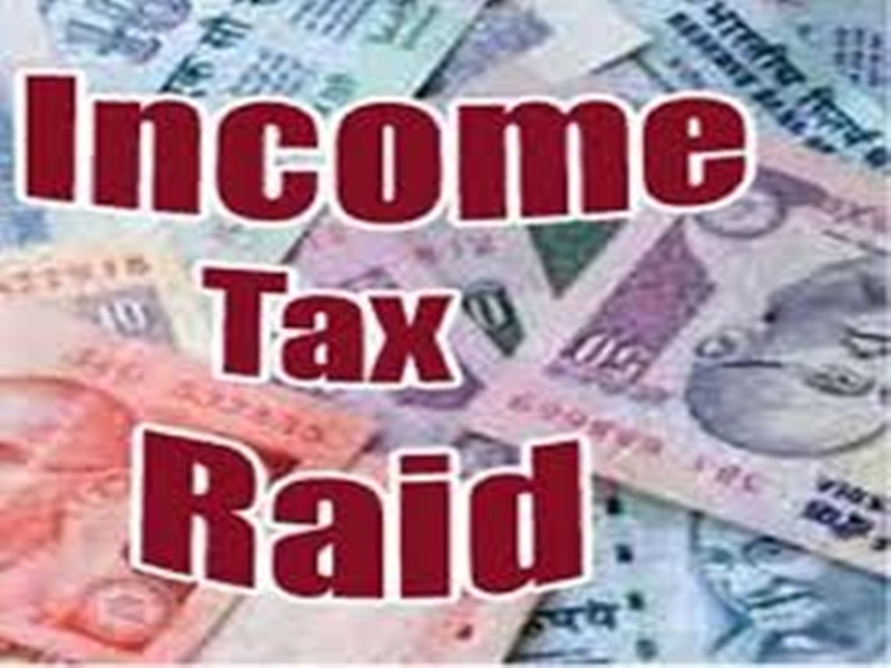 Income tax raids in Madhya Pradesh: सीबीडीटी की रिपोर्ट पर कार्रवाई हुई तो तीन मंत्रियों पर भी गिर सकती है गाज