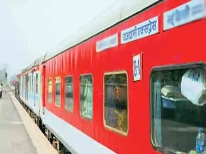 Indian Railways: देश में पहली बार चली नई टेक्नोलॉजी वाली राजधानी एक्सप्रेस, देखिए टाइमिंग और स्टॉपेज