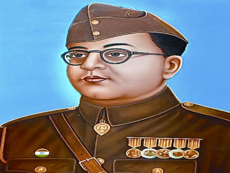 Subhash Chandra Bose Jayanti 2021 : केंद्र सरकार का बड़ा फैसला, सुभाष चंद्र बोस का जन्मदिवस पराक्रम दिवस के रूप में मनेगा
