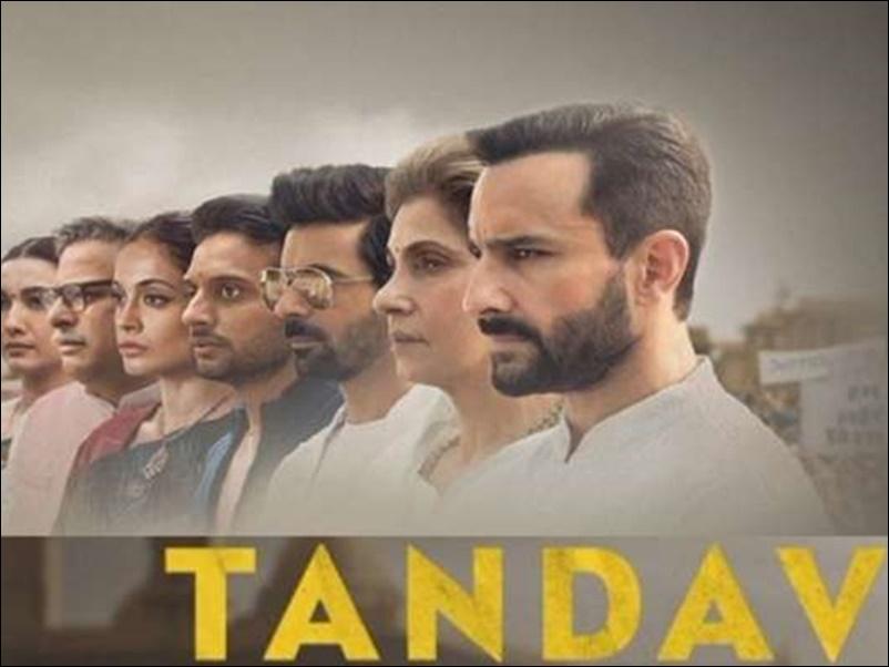 """Tandav web series : """"तांडव"""" वेब सीरीज को लेकर देश भर में भारी आक्रोश, सैफ अली खान सहित अन्य पर देशद्रोह का केस चलाने की मांग"""