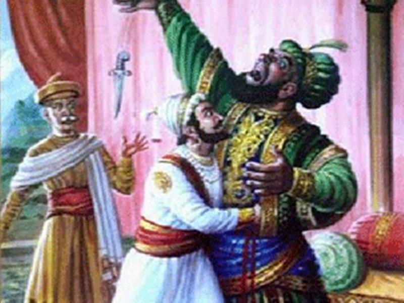 Shivaji Maharaj: अफजल खान ने गले मिलकर दिया था धोखा, छत्रपति शिवाजी ने यूं दी थी मौत की सजा