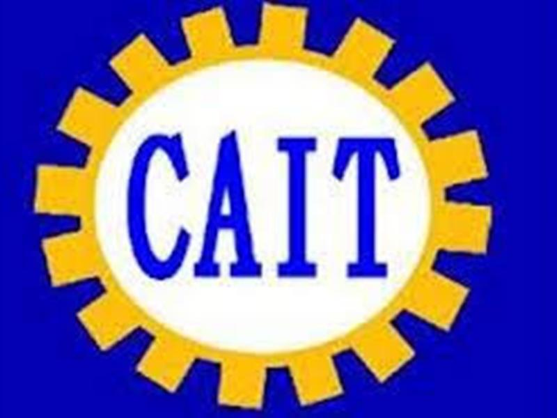 CAIT: ई-कामर्स कंपनियों की मनमानी पर लगे रोक, कैट ने उठाई मांग