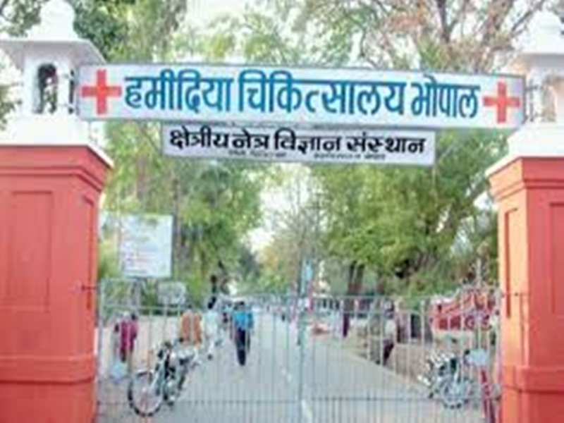 Coronavirus Bhopal News: रेमडेसिविर इंजेक्शन चोरी होने के मामले में हटाए गए हमीदिया अस्पताल के अधीक्षक