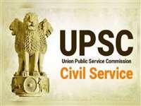 UPSC Interview Postponed: यूपीएससी भर्तियां पर कोरोना का कहर, परीक्षाएं व इंटरव्यू स्थगित