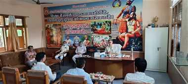 योग दिवस के उपलक्ष्य में विराट योग कार्यक्रम होगा