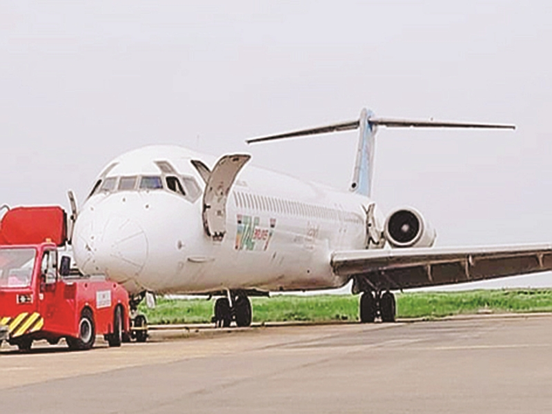 रायपुर एयरपोर्ट में खड़े बांग्लादेशी विमान का तीन करोड़ बकाया, होगी ई-नीलामी