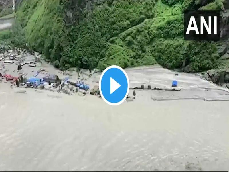 Monsoon Update: नेपाल में बाढ़ का कहर, 16 लोगों की मौत, 22 लोग लापता, देखें Video